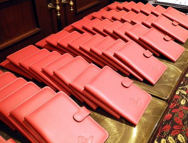 Corporate Restaurant Franchise Annual Operator's Conference Indianapolis Padfolio Giveaway